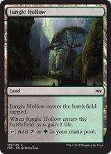 ジャングルのうろ穴/Jungle Hollow 【英語版】 [FRF-土地C]《状態:NM》
