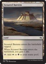磨かれたやせ地/Scoured Barrens 【英語版】 [FRF-土地C]《状態:NM》