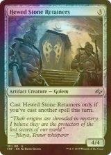 [FOIL] 切り出した石の従者/Hewed Stone Retainers 【英語版】 [FRF-アU]
