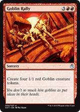 ゴブリンの結集/Goblin Rally 【英語版】 [GK1-赤U]