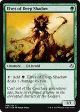 深き闇のエルフ/Elves of Deep Shadow 【英語版】 [GK1-緑C]