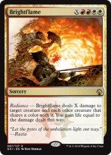 光り輝く炎/Brightflame 【英語版】 [GK1-金R]《状態:NM》