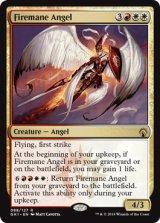 炎まといの天使/Firemane Angel 【英語版】 [GK1-金R]《状態:NM》