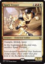 火花の強兵/Spark Trooper 【英語版】 [GK1-金R]《状態:NM》
