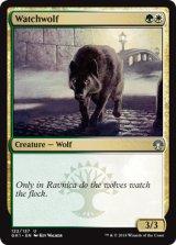 番狼/Watchwolf 【英語版】 [GK1-金U]
