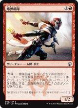 爆弾部隊/Bomber Corps 【日本語版】 [GK1-赤C]