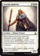アゾリウスの大司法官/Azorius Justiciar 【英語版】 [GK2-白U]