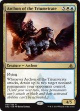 三巨頭の執政官/Archon of the Triumvirate 【英語版】 [GK2-金R]《状態:NM》