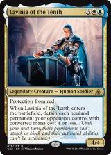 第10管区のラヴィニア/Lavinia of the Tenth 【英語版】 [GK2-金R]
