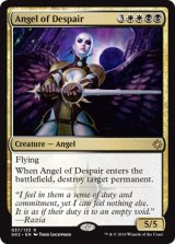 絶望の天使/Angel of Despair 【英語版】 [GK2-金R]