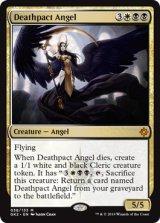 死盟の天使/Deathpact Angel 【英語版】 [GK2-金MR]《状態:NM》
