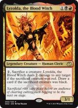 血の魔女リゾルダ/Lyzolda, the Blood Witch 【英語版】 [GK2-金R]《状態:NM》