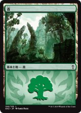 森/Forest No.106 【日本語版】 [GK2-土地C]