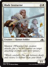 刃の教官/Blade Instructor 【英語版】  [GRN-白C]《状態:NM》