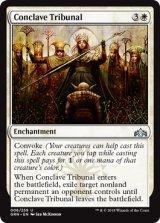 議事会の裁き/Conclave Tribunal 【英語版】 [GRN-白U]