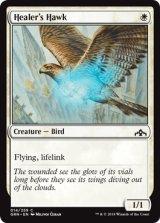 癒し手の鷹/Healer's Hawk 【英語版】 [GRN-白C]