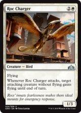 突撃するロック鳥/Roc Charger 【英語版】  [GRN-白U]