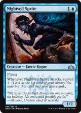 夜帷のスプライト/Nightveil Sprite 【英語版】  [GRN-青U]