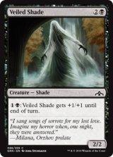 隠された影/Veiled Shade 【英語版】  [GRN-黒C]
