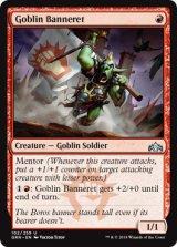 ゴブリンの旗持ち/Goblin Banneret 【英語版】  [GRN-赤U]《状態:NM》