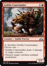 ゴブリンのクレーター掘り/Goblin Cratermaker 【英語版】  [GRN-赤U]