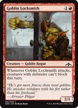 ゴブリンの鍵師/Goblin Locksmith 【英語版】  [GRN-赤C]