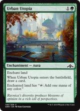 都市の楽園/Urban Utopia 【英語版】  [GRN-緑C]《状態:NM》