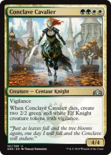 議事会の騎兵/Conclave Cavalier 【英語版】  [GRN-金U]