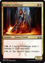 軍勢のギルド魔道士/Legion Guildmage 【英語版】 [GRN-金U]