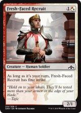 初々しい補充兵/Fresh-Faced Recruit 【英語版】  [GRN-金C]