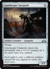 門番のガーゴイル/Gatekeeper Gargoyle 【英語版】  [GRN-灰U]
