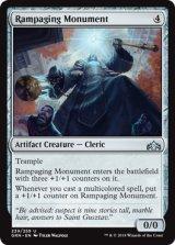 猛り狂う聖像/Rampaging Monument 【英語版】  [GRN-灰U]