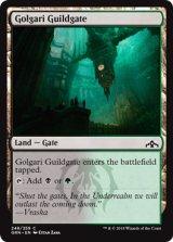 ゴルガリのギルド門/Golgari Guildgate No.248 【英語版】  [GRN-土地C]《状態:NM》