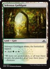 セレズニアのギルド門/Selesnya Guildgate No.256 【英語版】  [GRN-土地C]《状態:NM》