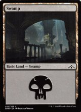 沼/Swamp No.262 【英語版】 [GRN-土地C]
