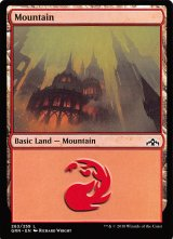 山/Mountain No.263 【英語版】 [GRN-土地C]《状態:NM》
