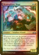 [FOIL] 光線分割の魔道士/Beamsplitter Mage 【英語版】 [GRN-金U]