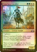 [FOIL] 議事会の騎兵/Conclave Cavalier 【英語版】 [GRN-金U]
