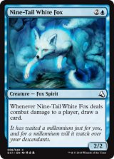 Nine-Tail White Fox 【英語版】 [GS1-青C]