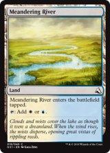 Meandering River 【英語版】 [GS1-土地C]