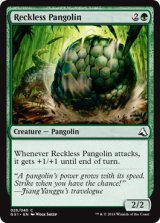 Reckless Pangolin 【英語版】 [GS1-緑C]