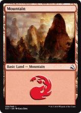 Mountain 【英語版】 [GS1-茶C]