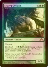 [FOIL] スカルグの大巨獣/Skarrg Goliath 【英語版】 [GTC-緑R]
