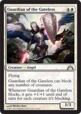 門なしの守護者/Guardian of the Gateless 【英語版】 [GTC-白U]《状態:NM》