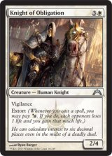債務の騎士/Knight of Obligation 【英語版】 [GTC-白U]《状態:NM》