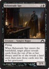 欄干のスパイ/Balustrade Spy 【英語版】 [GTC-黒C]