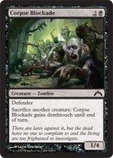 死体の道塞ぎ/Corpse Blockade 【英語版】 [GTC-黒C]《状態:NM》