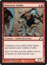 はた迷惑なゴブリン/Hellraiser Goblin 【英語版】 [GTC-赤U]《状態:NM》