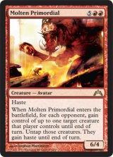 溶鉄の始源体/Molten Primordial 【英語版】 [GTC-赤R]