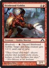皮印のゴブリン/Skinbrand Goblin 【英語版】 [GTC-赤C]《状態:NM》